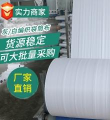 编织袋生产厂家